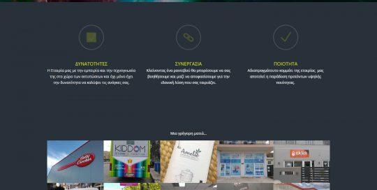 MSprint Solutions