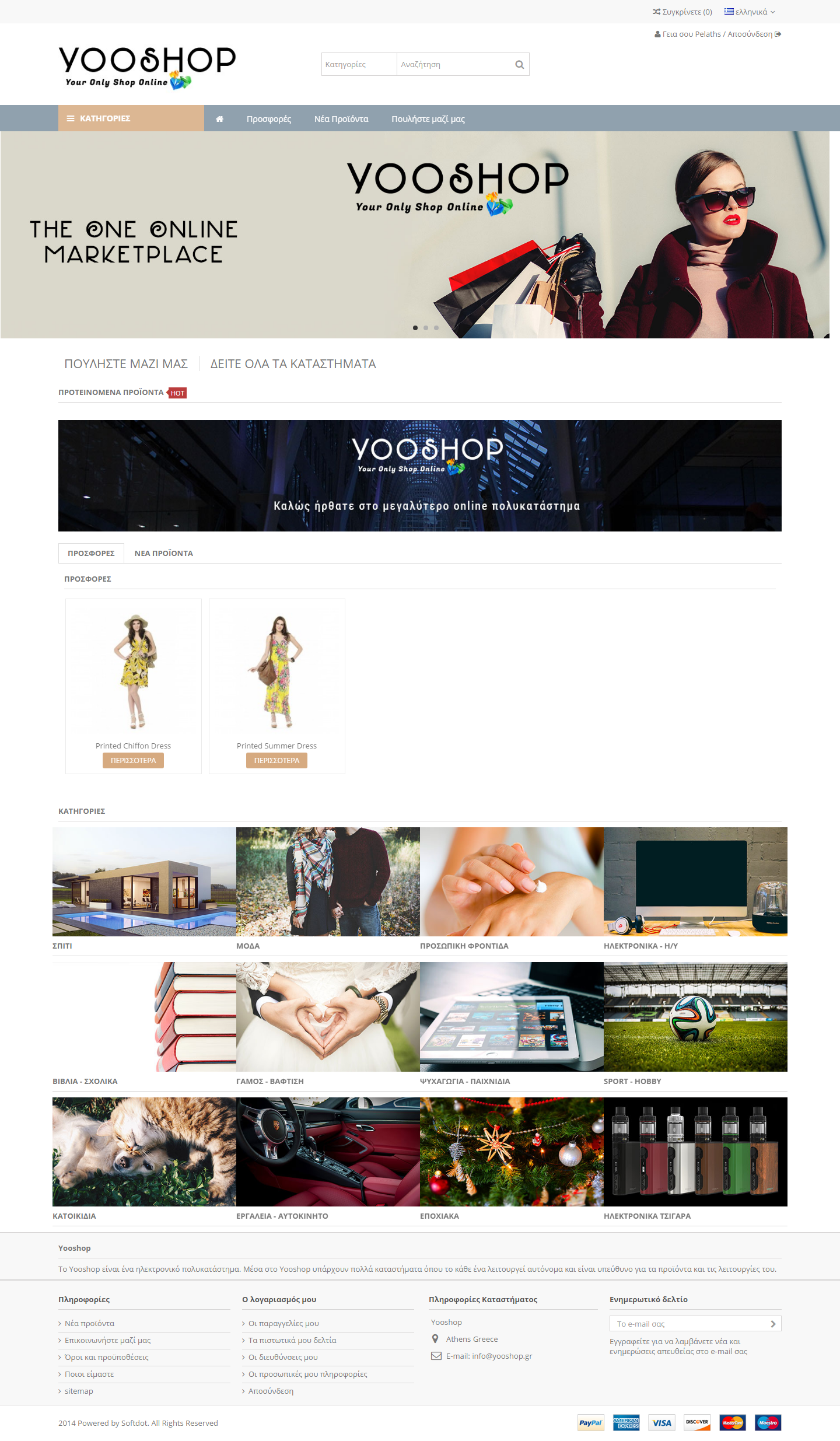 Yooshop e-shop